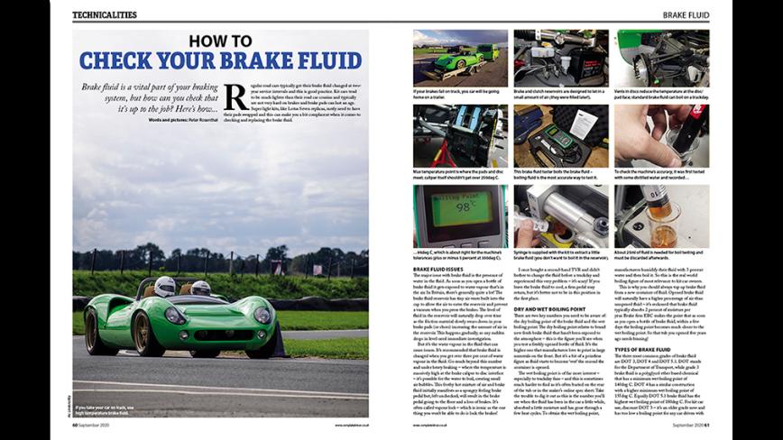 060 Brake fluid copy.png
